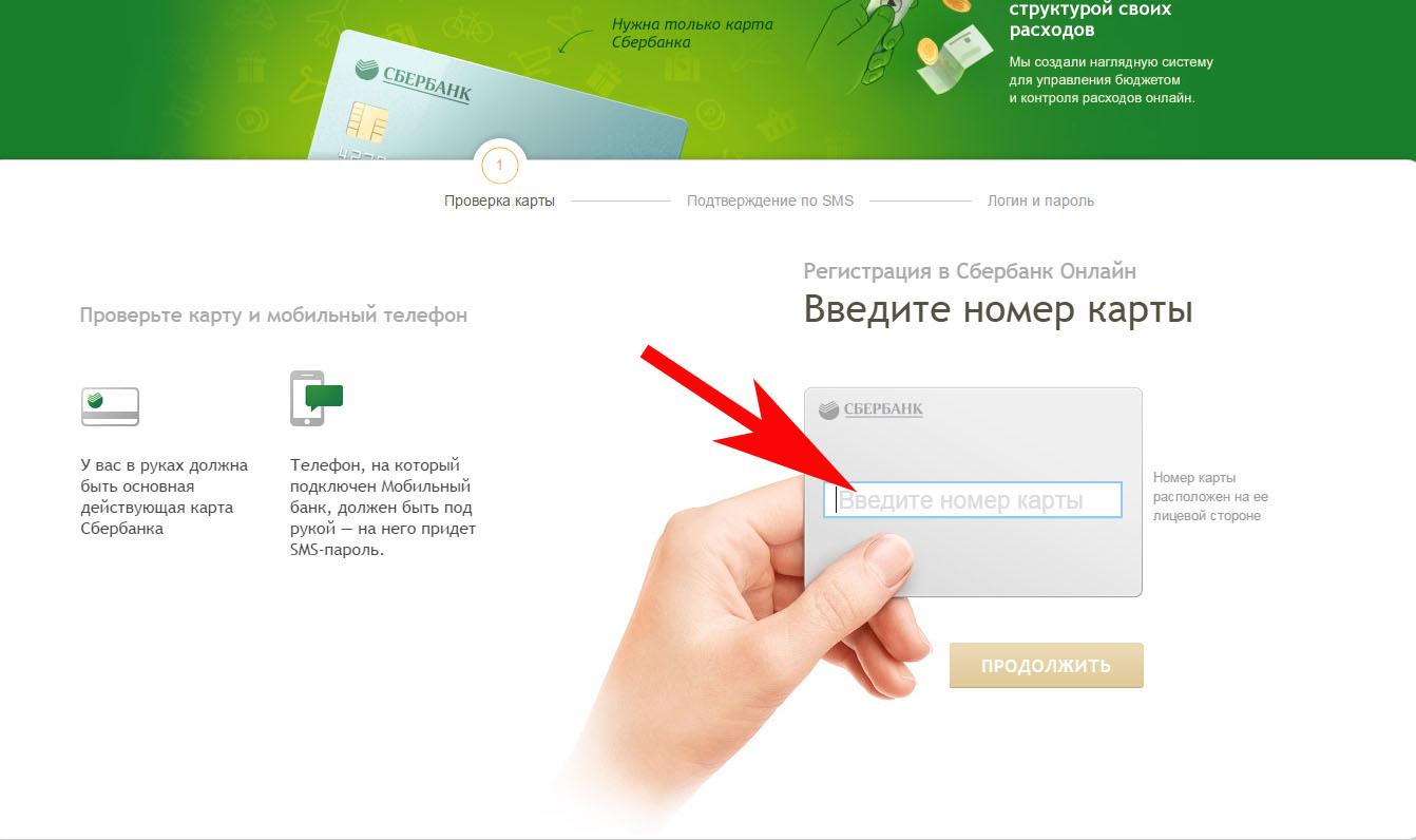 Как узнать свой пароль от карты втб 24 Четырнадцать